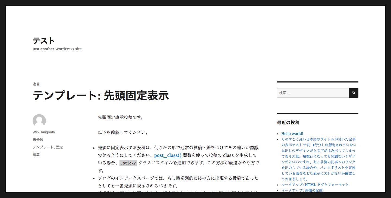 【WordPress】ダミー記事を簡単に便利に作成する-説明画像06