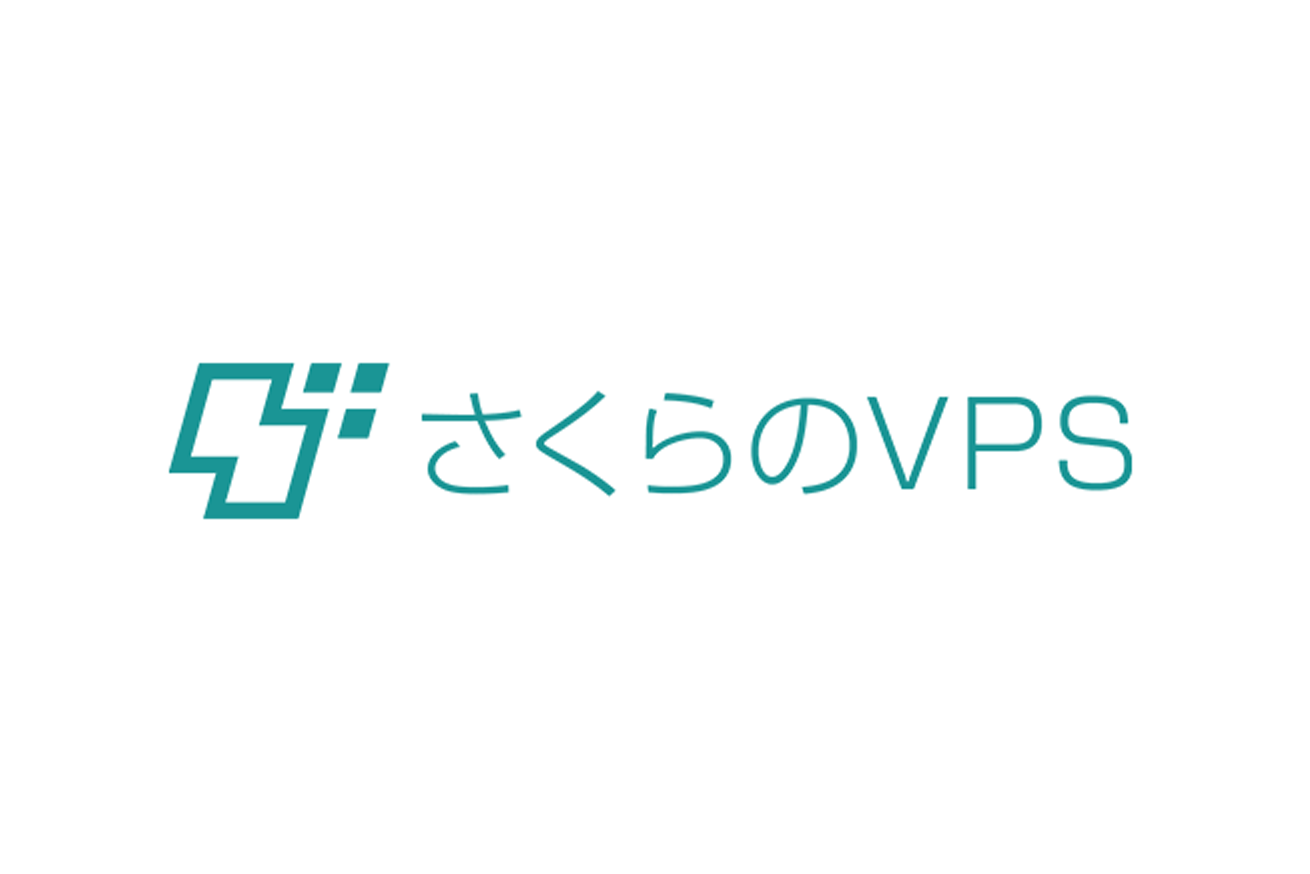 【さくらVPS】サーバーアクセスして新しくユーザーを作成する方法